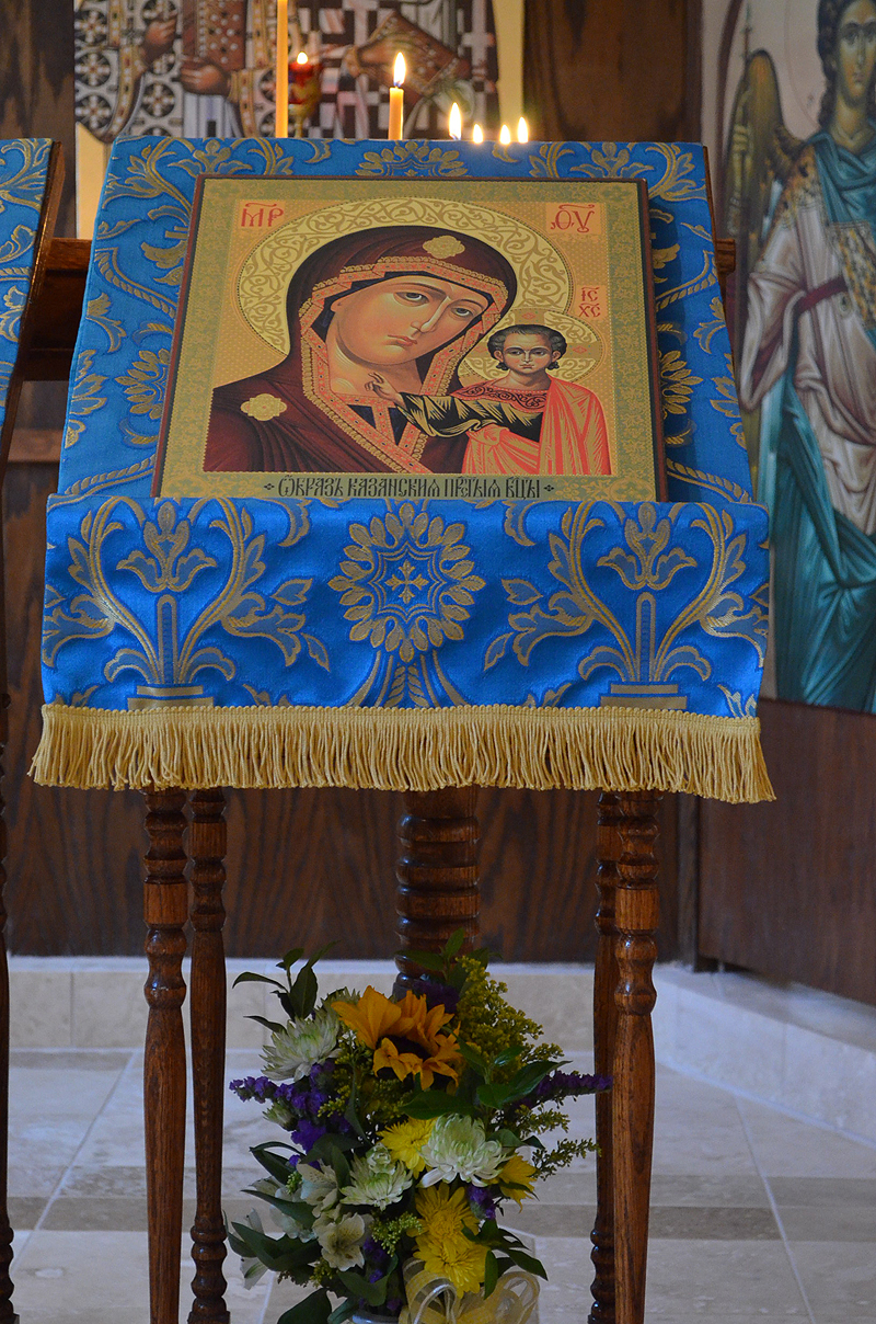 http://www.orthodoxdelmarva.org/images/events/2013/03-25/Danyella-Mary-Baptism-004.JPG